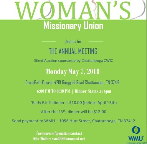 Associational WMU Annual Meeting