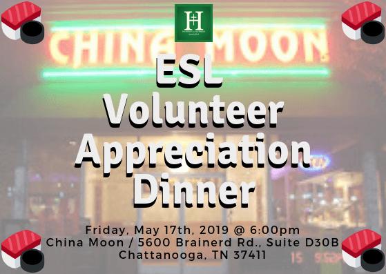 ESL Volunteer Appreciation Dinner